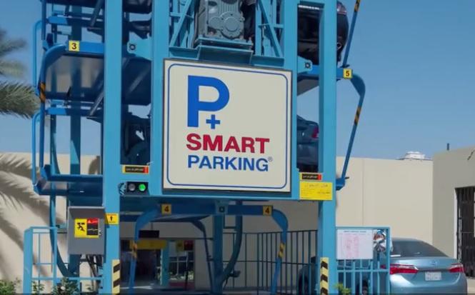 德国智能停车系统,2个车位空间停15辆车