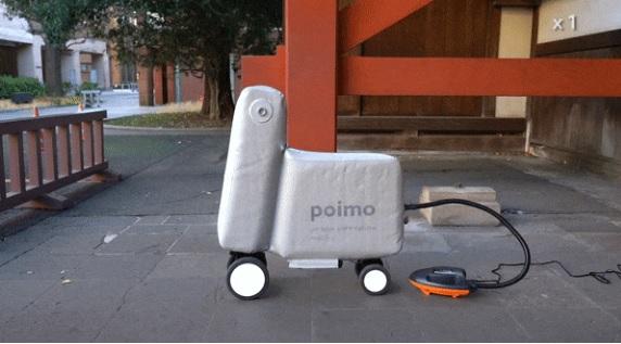 东京大学发出一款可充气电动车,折叠后可放背包里