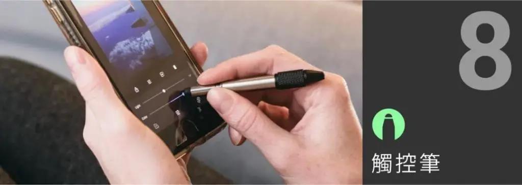 瑞士9合1多功能圆珠笔