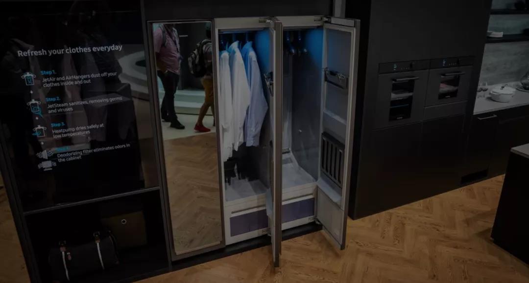 三星多功能智能衣柜 洗烫消毒三合一